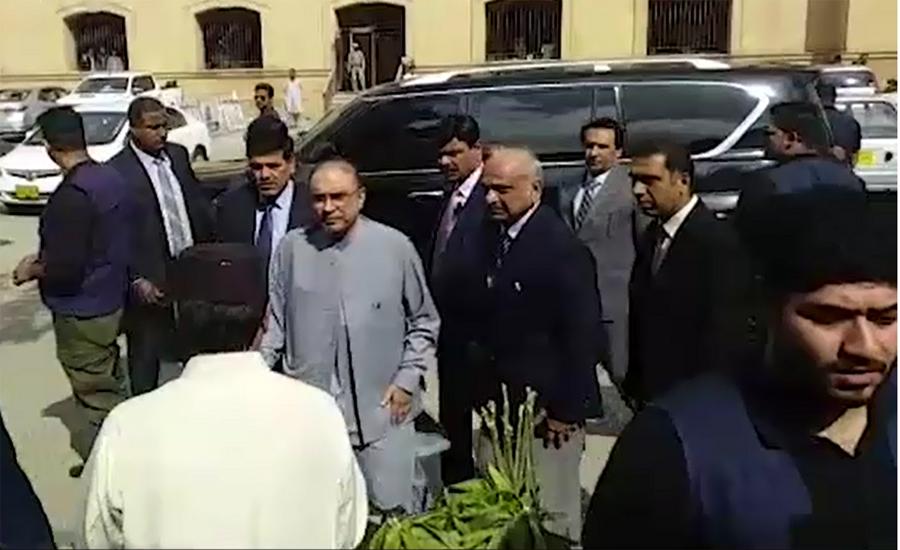 Mega money laundering case: Asif Zardari challenges banking court verdict in SHC