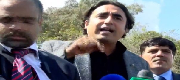 Bilawal, NAB, laws, threats, weakness, amend