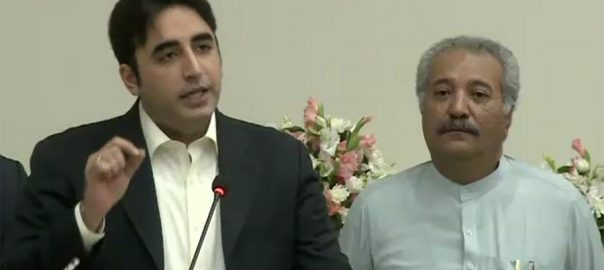 Bilawal Bhutto, Nawaz Sharif, health, jail, today