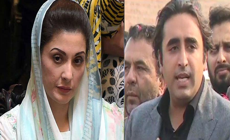 Maryam expresses gratitude to Bilawal for kind gesture