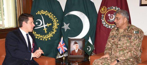 UK Deputy National Security Advisor UK Prime Minister Christian Turner General Qamar Javed Bajwa COAS
