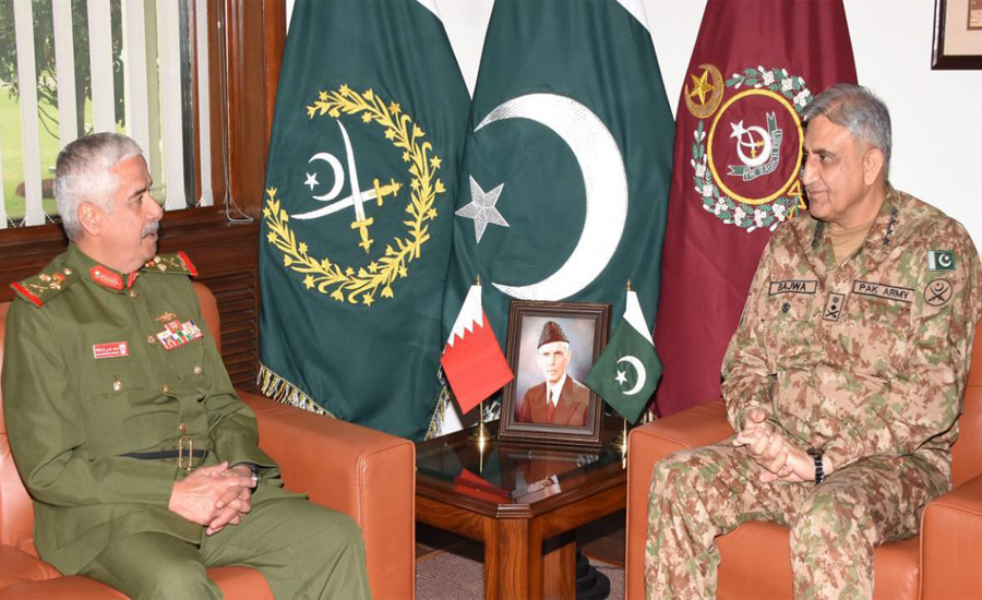Bahrain National Guard commander calls on COAS Qamar Bajwa