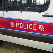 China car China driver killed police six dead Crowd in China