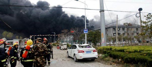 Blast at Chinese chemical plant kills 44, injures 640