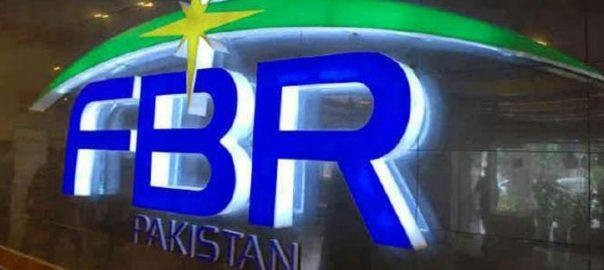 FBR Federal Board of Revenue regional offices -9 degree centigrade taxpayers Return NTN Corporate Regional Tax Office Regional Tax Offices