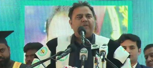 India, divided, Pakistan, united, Fawad Ch