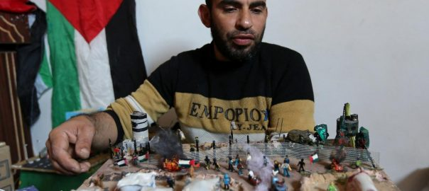 Gaza Gaza border protests raw materials artist with inspiration