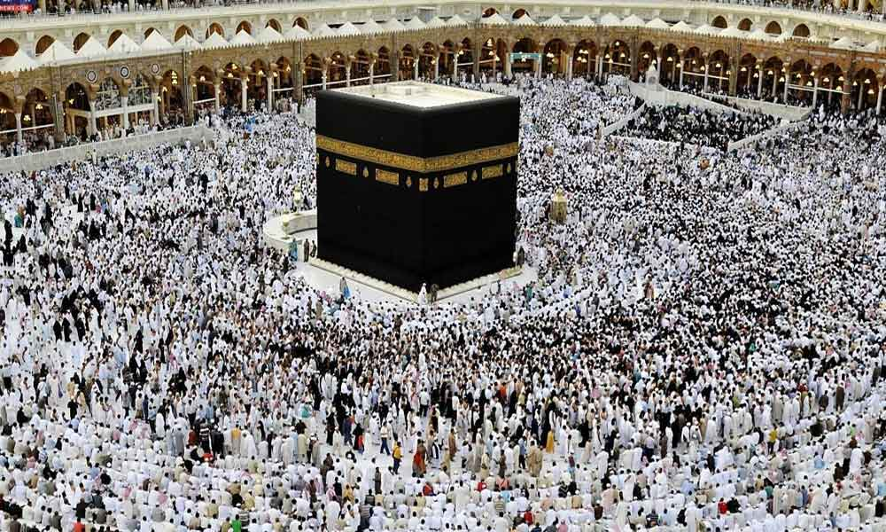 Hajj Hajj Applications tomorrow banks designated banksHajj Hajj pilgrims Government hajj ballotballoting Hajj balloting Government Hajj Scheme haj schemeHajj Balloting Balloting of Hajj Hajj Applications Government scheme Pakistani pilgrims Hujjaj