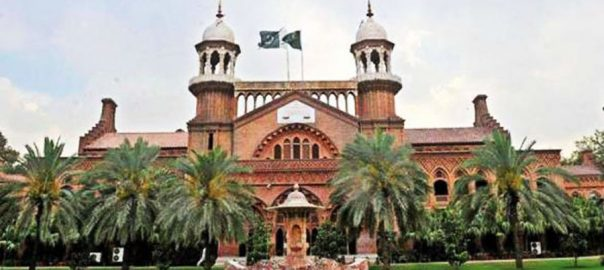 cases LHC hearing lahore high court COVID-19LHC coronavirus outbreak verdict coronavirus cases Pakistanenvironmental Lahore High Court LHC polythene bags storesmasks surgical masks LHC Lahore high Court hike in prices health department pricesprivate schools extra fees LHC Lahore High CourtLHC Maryam's plea permission travel abroad PML-N vice president Maryam Nawaz ECLLHC, adjourns, pleas, release, lawyers, Dec 16