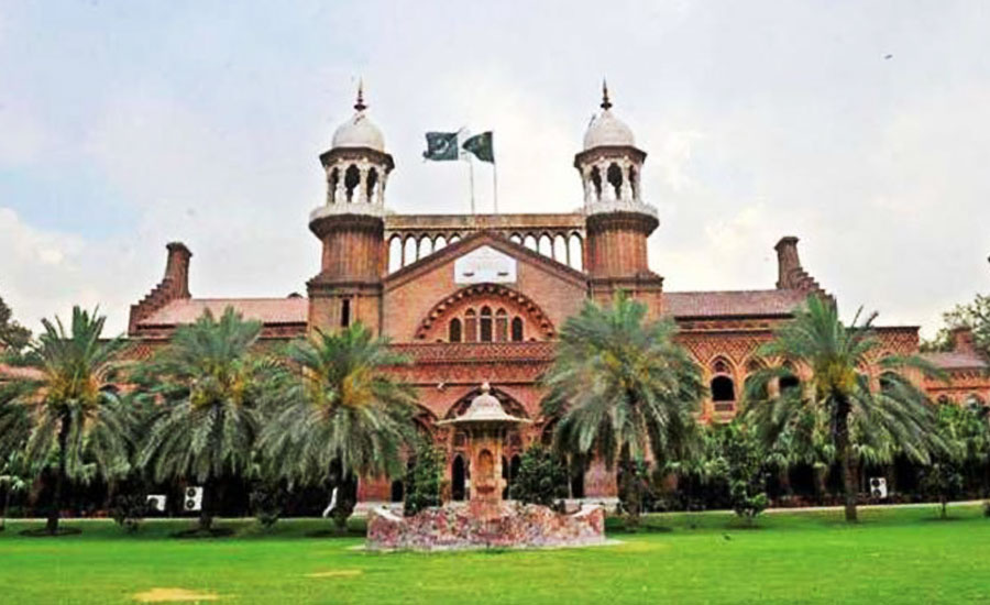 LHC adjourns hearing of Maryam's plea for permission to travel abroad