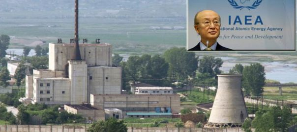 IAEA Key North Korean nuclear reactor nuclear