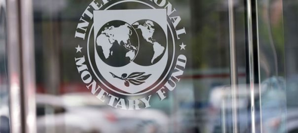 tranche IMF International monetry Fund International Monetary Fund Washington Ministry of FinanceIMF International Monetray Fund NEPRA IMF demands IMF strict conditions OGRA electricity PM Imran kHAN drafttaxpayers IMF International Monetary Fund Asad Umar IMF mission chief Ernesto Ramirez-Rigo