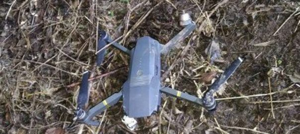 Indian, spying, quadcopter, Rakhchikri Sector, LoC