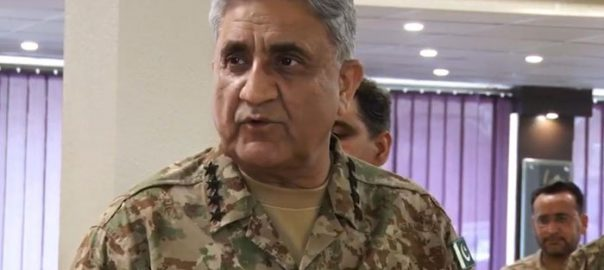 terrorism COAS Army Chief Chief oa army staff Gen Qamar Javed Bajwa fight against terrorism Balochistan borders school IBO Raddul Fasaad