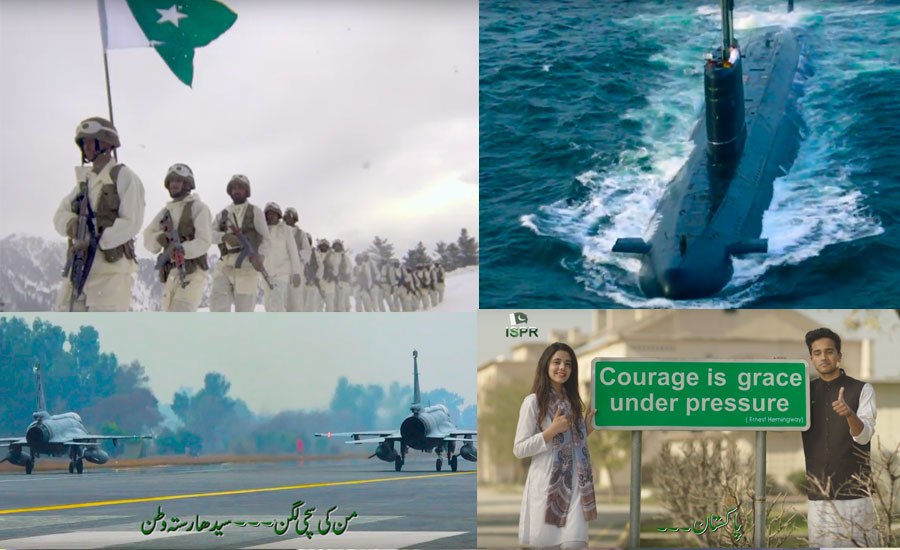 Pakistan Day: ISPR releases song 'Har Dil ki Awaz  Pakistan Zindabad