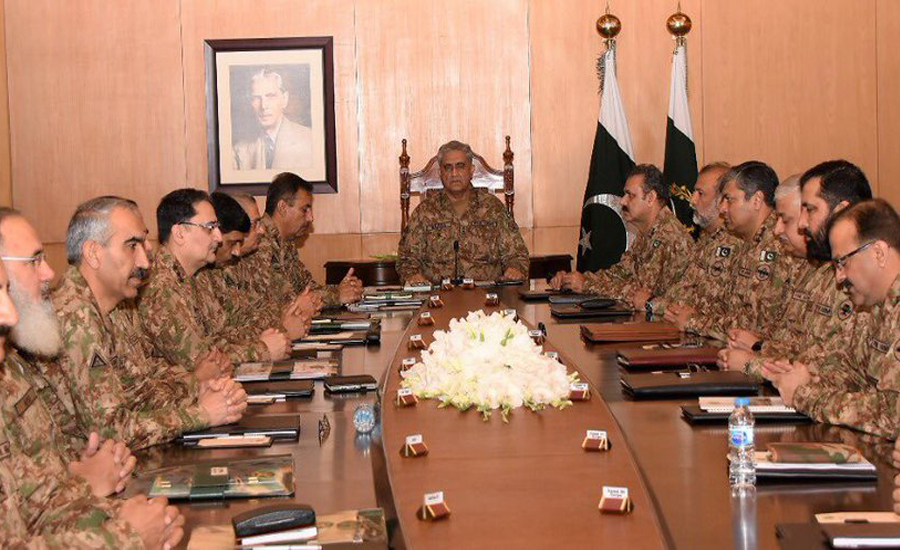 Corps commanders conference resolves to thwart any misadventure or aggression