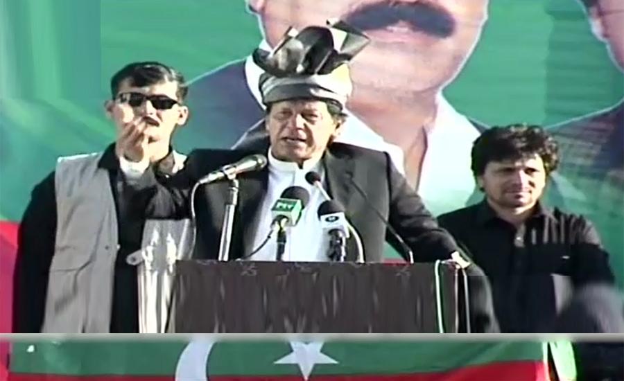 PTI broke charter of corruption's 10-year partnership thru inswinging yorker: PM