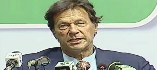 Former, PMs, considered, themselves, kings, PM, Imran Khan