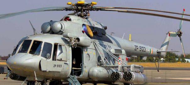 Indian PAF Mi17 V5 Mi17 V5 chopper