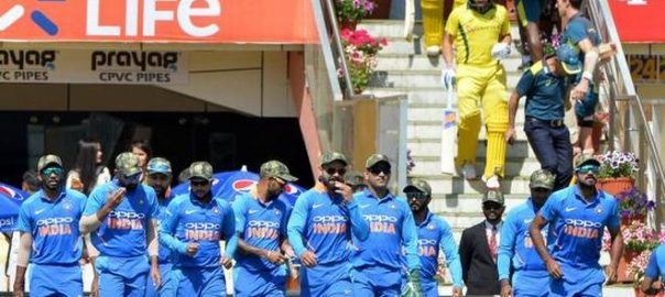 Indian cricket team Dhoni BCCI ICC Australia India Breach of ICC conduct violates ICC rule army caps camouflage