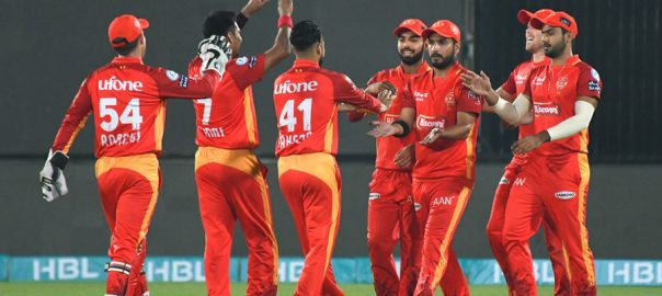 Islamabad hope to thwart Karachi Kings' challenge in PSL 1st eliminator today