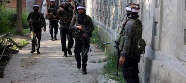 Indian, martyr, Kashmiris, Occupied, Kashmir