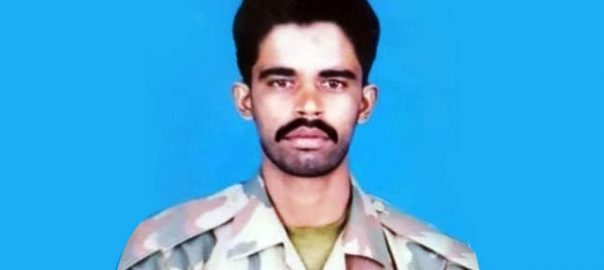 Martyred Naik Khurram military hounours martyred soldier Pakistan Army Military Pak Army