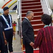 Mahathir, Malaysia, PM, Islamabad