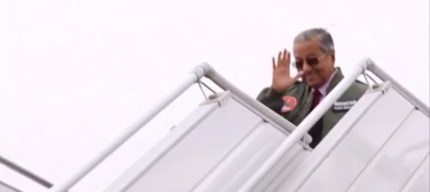 Malaysian PM, Mahathir, Mohamad, homeland, Pakistan visit