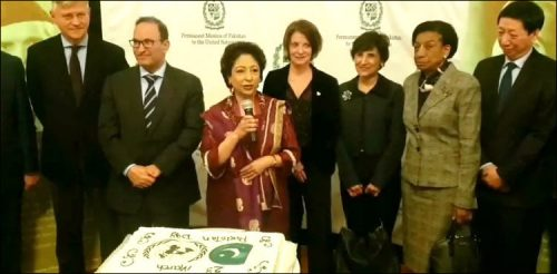 Maleeha Lodhi Pakistan Day New York Pakistani envoy diplomats UN United Nations