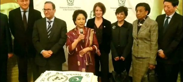 Maleeha Lodhi Pakistan Day New York Pakistani envoy diplomats UN United Nations