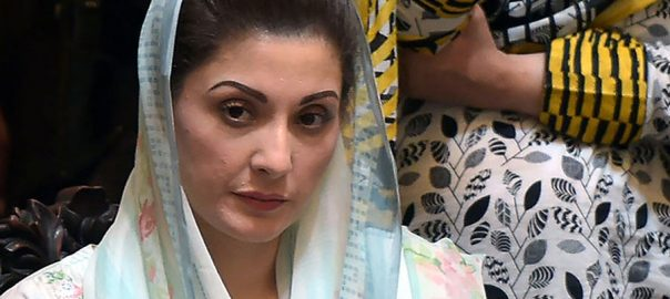 economy pakistan economy maryam nawaz dollar value US dollar pak economyhearing ECP Election Commission of pakistanMaryam, IMF International Monetary fund maryam nawaz PML-N IMF deal nawaz Sharif incompetencedefaming Maryam Nawaz Imran khan Iran foreign soil defaming country Germany PM imran khan nawaz sharif ppp hina khar rabbanimaryam maryam nawaz revenge asad umar cabinet reshuffleMaryam Nawaz Maryam PTI PTI government PML-N Pakistan Muslim League-N Shehbaz Sharif hamza shehbazMaryam Nawaz Nawaz Sharif ailing father Kot lakhpat jail Punjab government