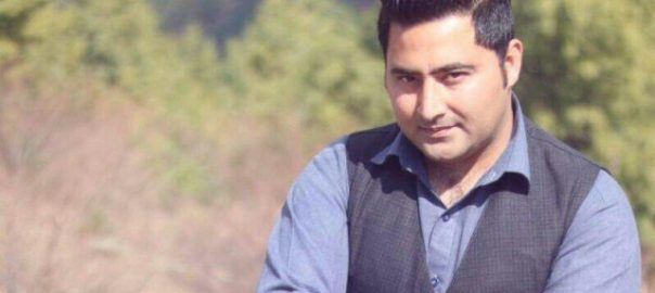 Mashal Khan Mashaal Khan lynching case Mashal Khan murder case ATC Anti terroism court Haripur court Mardan's Abdul Wali Khan University Mass Communications Haripur Central Jail