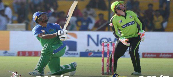 Multan PSL Multan Sultans Lahore Qalandars Lahore Pakistan Super League HBL Pakistan Super League