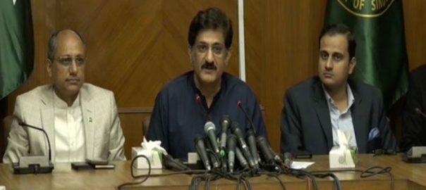 Murad PSL pakistan Super League PM Imrna KHan COAS Gen Bajwa Murad Ali Shah Sindh CM