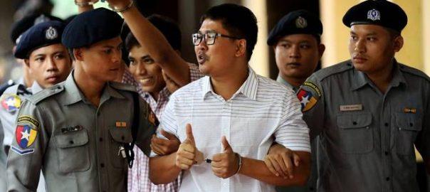 Myanmar's journalist top court myanmar Reuters reporters Kyaw