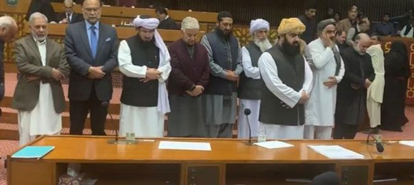 opposition NA prayers NA speaker's dais Finance Bill Asad Umar