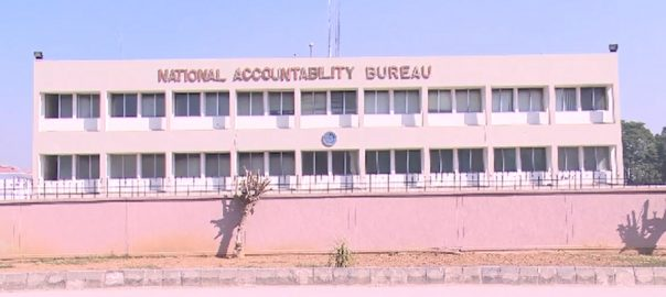 Rawalpindi, NAB, summons, Akram Durrani, tomorrow