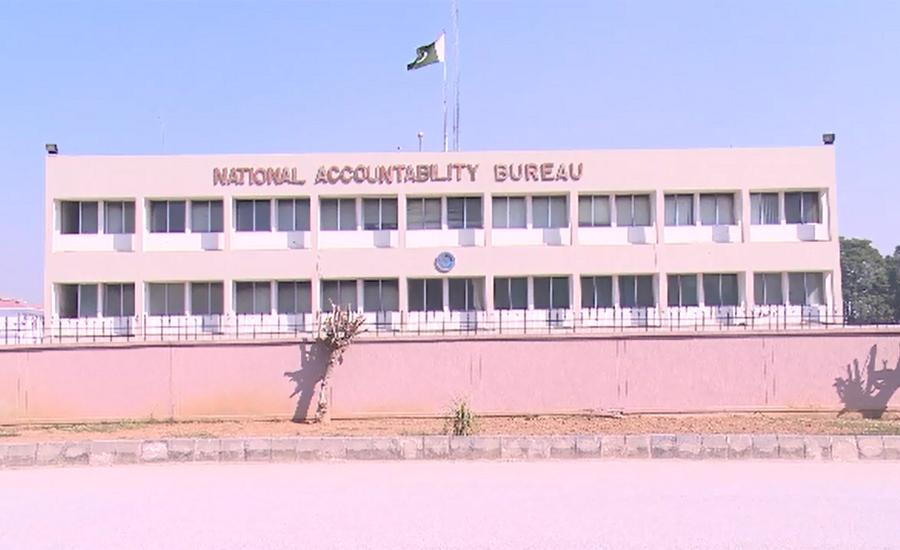 Rawalpindi, NAB, summons, Akram Durrani, tomorrow