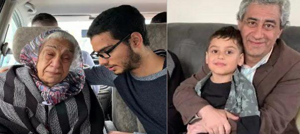 Martyred, Naeem Rasheed, mother, brother, New Zealand