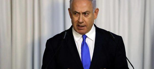 Netanyahu Israeli Israeli attorney general