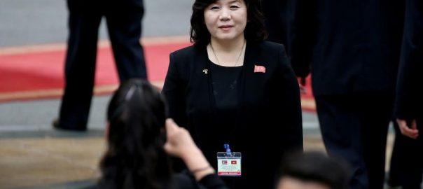 North Korea North Korean leader Kim Kim US President Donald Trump