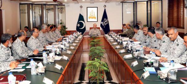 Naval chief Pakistan Navy high state Admiral Zafar Mahmood Abbasi Chief of Naval Staff Naval