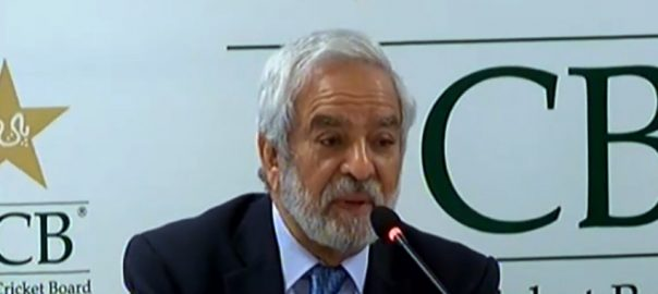 PCB PCB chairman Ehsan Mani PCB chairman ehsan mani Pakistan Cricket boards PSL Pakistan Super league Sindh government foreign players fanms cricket fans