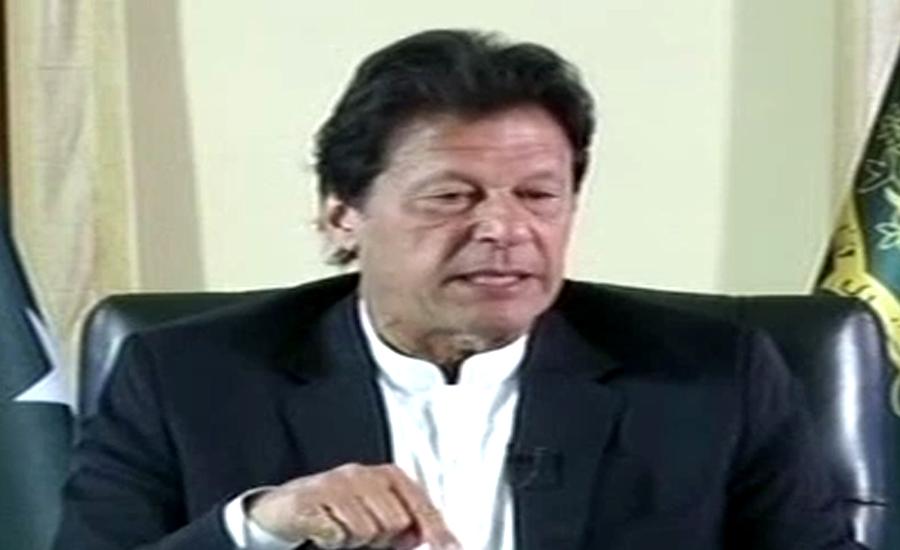 PM approves new tax amnesty scheme