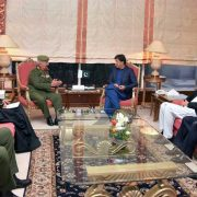 Bahrain Bahrain National Guard commander PM Imran KHan Imran Khan Prime minister COAS COAS Qamar bajwa Sheikh Mohammed bin Isa bin Salman Al Khalifa