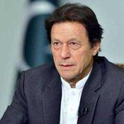 PM PM Imran Khan PM Khan good news Pakistan Islam economy IMF IMF bailout package student Madina State