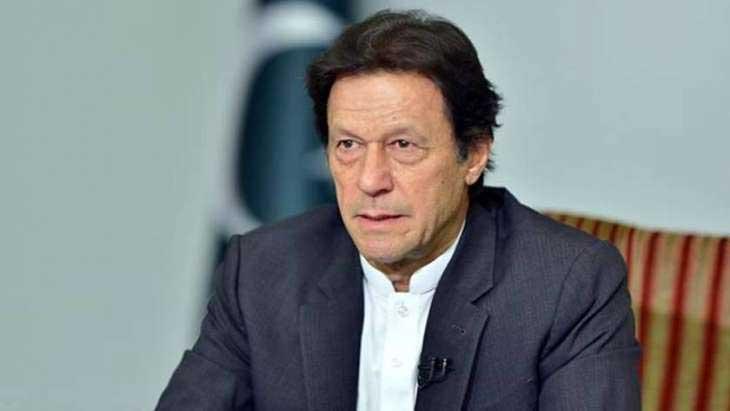 PM Imran Khan to address public gathering in Jamrud today