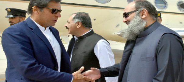 PM Quetta, Gawadar, PM imran kHan, Prime minister Imran khan