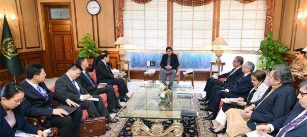 Chinese vice Chinese vice FM Pm Imran Khan Shah Mehmood Qureshi